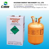 Buy cheap R410 Environmental protection HCFC Refrigerants GAS HCFC REFRIGERANTS from wholesalers