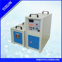 Best 40KW induction heating brazing machine power supply/brass solidering machine heater wholesale