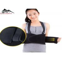 Best Black Breathable Sport  Adjustable Relief Waist Pressure Pain Lumbar Waist Back Support Belt wholesale