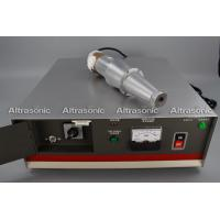 Best 2000W Ultrasonic High Power Supply Generator for Non-woven Mask Making Machine wholesale