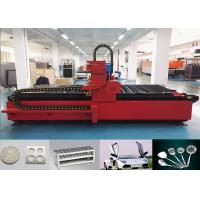Quality Fiber CNC Metal Laser Cutter For Tube Fittings / Food Machinery wholesale