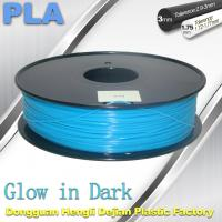 Best Glow In The Dark Filament For 3D Printer PLA Filament 1.75mm / 3.0mm wholesale