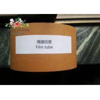 Cheap PE Super Clear Packaging Film Stretch Wrap Extended Core Bundling for sale