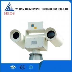 Best Border Defence Electro Optical Surveillance System / Real Time Boat Surveillance System wholesale