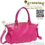 Best Leather Fashion Bag (IG-0063) wholesale