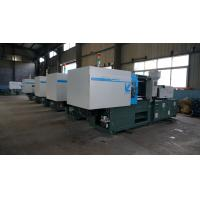 Best High effeciency energy saving injection molding machine with variable pump system K2-220 wholesale