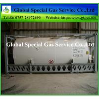 China Offer Ethylene Gas C2H4 Gas in ISO Cryogenic Tank T75 99.95% made in China on sale