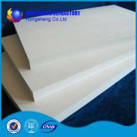 Best Asbestos Free Ceramic Fiber Board for Industrial Furnace , Low Thermal Conductivity wholesale