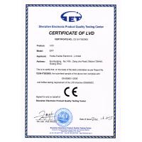 Fiddle Faddle Electronic Co.,Limited Certifications