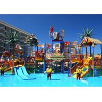 Best Interactive Water Aqua Park Play Slide wholesale