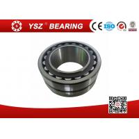 Best Sweden Origin Spherical Roller Bearing SKF 23140 CC W33 Mining Machinery Bearing wholesale