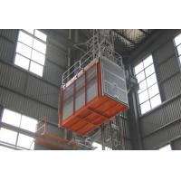 Best 3.2×1.5×2.2 Cage Construction Lifts FC Control Automatical Landing ABB Moter wholesale