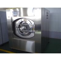 China Fully Automatic Industrial Washer and Dryer on sale