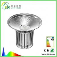 Best Waterproof High Power 300 w Commercial LED High Bay Fixture Bridgelux LED Chip wholesale