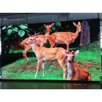 Cheap P4.81 Weatherproof Outdoor Led Advertising Display Convenient Installation For for sale