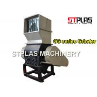 China CE Approved Automatic Waste Industry Cutting Machine Lifetime Maintenance on sale