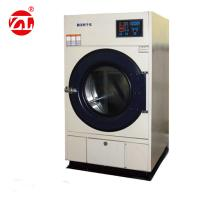 Best Tumble Dryer Used For The Flat Drying Of Fabrics , Clothing And So On After Shrinkage Test wholesale