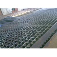 Best Serrated Type Metal Grate Flooring Steel Grating Platform Twisted Bar wholesale