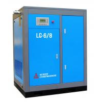 Best Kaishan LG-6.2/8 116 psi / 8 bar, 219 cfm / 6.2 m Stationary Electric Screw Air Compressor wholesale