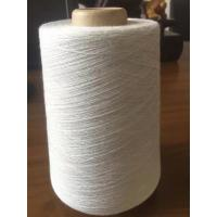 Cheap cotton+silver antibacterial/antimicrobial yarn for sale