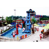 Best Summer Outdoor Aqua Playground Games Fiberglass Slide For Theme Park wholesale