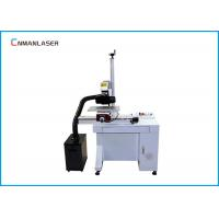 Best Red Light 20w Laser Marking Equipment Smoking Purifier For Metal Building Materials wholesale