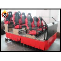 Best 9 Seats Motion Chair for 5D Movie Theater Equipment with Hydraulic Platform wholesale