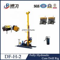 Cheap HQ wire-line core drilling rig DF-H-2, 350m BQ deep borehole machine for mineral exploration for sale