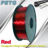 Cheap Red 1.75mm / 3.0mm PETG Fliament 3D Printing Filament Materials for sale