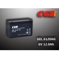Best 12AH GEL6120AG GEL AGM Lead Acid Rechargeable Battery For Solar System wholesale