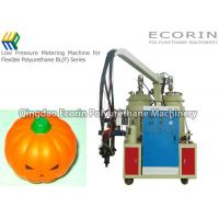 Quality 6 - 15 Kw Polyurethane Molding Machine For Soft Pumpkin Head Toy Maker wholesale