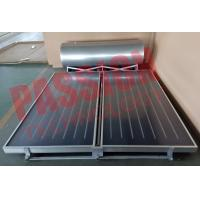 Best 250 L High Efficient Flat Plate Solar Water Heater With Two Collector Galvanized Steel Bracket wholesale