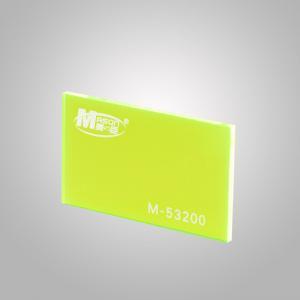 Best Tansparent Fluorescent Green Thin Flexible Plastic Glass Sheet Custom Cut Plexiglass wholesale