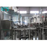Best 18 Rinsing Heads  Fully Automatic Carbonated Water Filling Machine CE ISO Approved wholesale