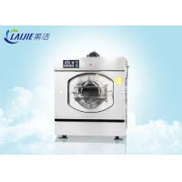 Cheap Industrial Fabric Cloth Washing Machine And Dryer Strong Dehydration Power For Commercial for sale