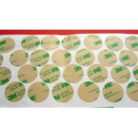 China Industrial Die-cutting Products Double Sided Adhesive Acrylic Gummed Tape 3M 467MP on sale