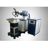 Best Mould Laser Spot Laser Welding Machinery Stainless Steel Auto Parts wholesale