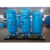 Professional Steel Oxygen Manufacturing Plant , High Purity Oxygen Generator