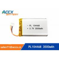 Best 104468pl 3500mAh 3.7v high capacity lithium polymer battery li-ion rechargeable for cordless phone, led light wholesale