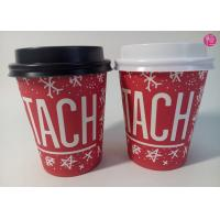 Best Insulated 300ml 8oz Hot Coffee Take Away Cup Disposable Paper Cups wholesale
