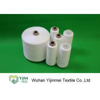 Best Ring Spun 100% Polyester Spun Knitting Yarn 40/2 Raw White / Bleached White wholesale