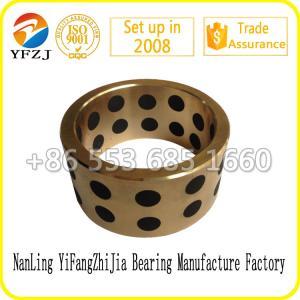 China Oilless Guide Bushing Mould die guide bushing bearing, brass bush ,guide bush on sale