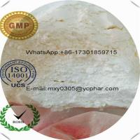 China Naphthalene 2398-96-1 Tinactin For the superficial skin fungal infections on sale