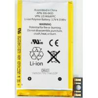 China 3GS battery IPHONE MOBILE PHONE BATTERIES LI-POLYMER,Li-Aluminium battery 500-1100mAh PHONE CELL BATTERIES on sale