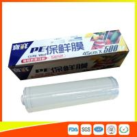 Best Large Size Stretch Catering Size Cling Film For Food Wrap Anti Fog FDA Standards wholesale