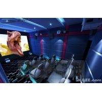 Best Blue Color 5D Cinema Equipment, Indoor / Outdoor Playground Equipment wholesale