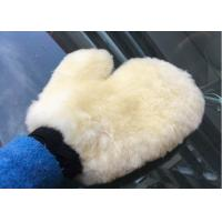 Best Sheepskin Car Wash Mitt Pure Merino Wool Cream White Sheepskin Car Wash Mitt wholesale