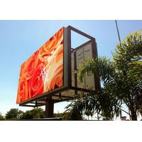 Best P3.91mm Ultra HD Outdoor Waterproof Dustrproof Large Advertising LED Billboard Sign wholesale