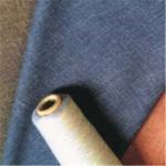 Best T/R Bengaline polyester rayon fabrics(KSR) wholesale