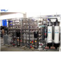 China UF Filters Reverse Osmosis Water Treatment System , Edi Water Treatment Plant on sale